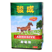 rubber resin adhesive,spray sponge glue,resin glue