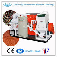 QY-600C CE Factory Price High Quality Mobile Charger Wire Recycling Machine