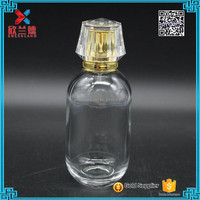 2017 Round Environment Friendly Fragrance Perfume