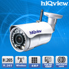 HIQ-6411 H.265 Wireless 4-Megapixel Outdoor Weather Proof Bullet IP Camera
