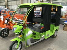 Indian type Bajaj model electric rickshaw and tricycle from China wholesale