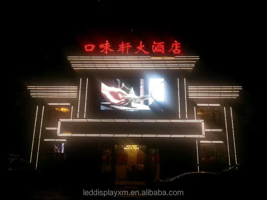 hot sale in USA-- PH8 SMD outdoor led visions display