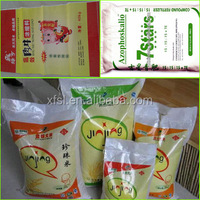 quick promotion 2016 bopp rice woven bags 5kg_rice bag hot sale