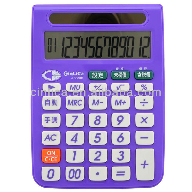 LCD calculator, Big LCD screen calculator, calculator with big LCD screen