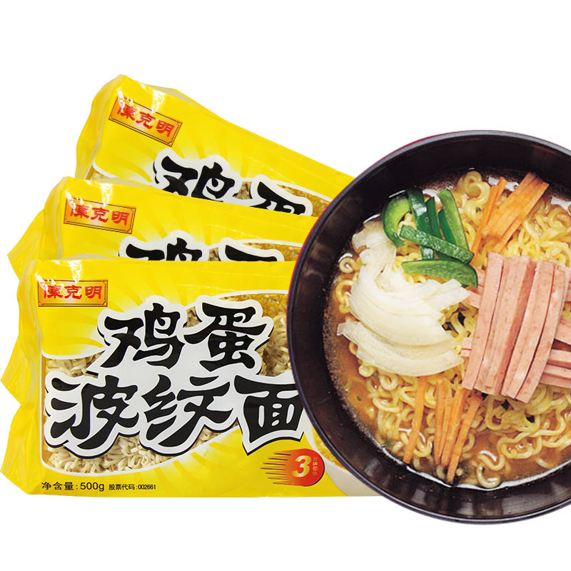 Chinese factory healthy food instant egg noodles