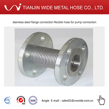 stainless steel flange connection flexible hose for pump connection
