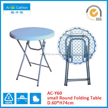 Cheap Plastic Round Tables,Small Round Coffee Table