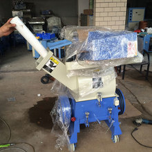 Plastic recycling machine/waste plastic crushing machine/pet bottle crusher cutting machine