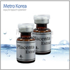 /product-detail/placenta-anti-wrinkle-pure-human-placenta-extract--171905025.html
