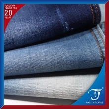 China Factory stock cheap new knitted stretch cotton denim fabric