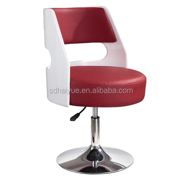round leisure chair