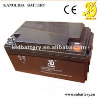 12v65ah DC cabinet screen SLA solar battery