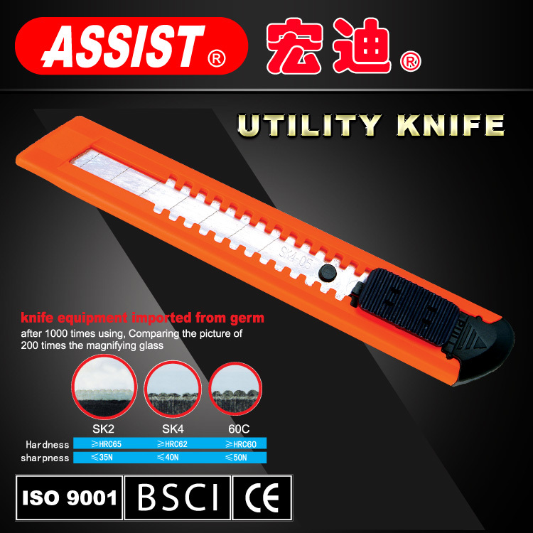 18mm utility knife, cutter,single blade,plastic handle industrial safety utility knife