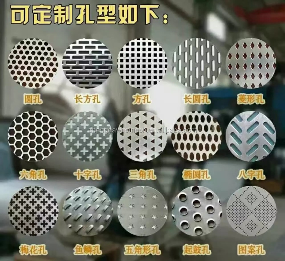 Hole punching perforated metal perforated aluminium sheet perforated mesh