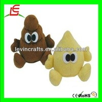 LE h2044 everaise pet products corporation pee and poo plush dolls