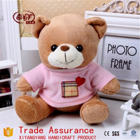 mimi plush bear toy with T-shirt / voice recording teddy bears