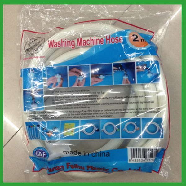 washing machine hose,washing machine parts, daewoo washing machine parts