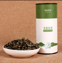 Organic Jasmine <strong>Tea</strong>,Jasmine Pearls <strong>Tea</strong>,150g per box