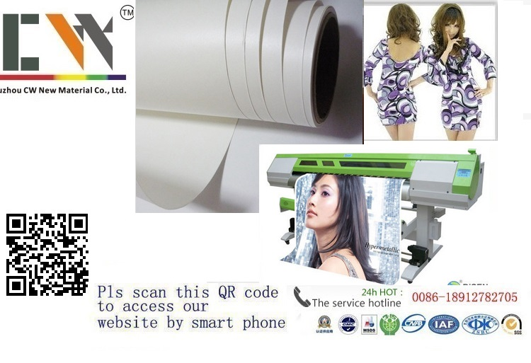 the sublimation paper roll for textile