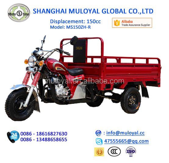 MotoShine Brand Cost Effective 150cc Three wheel Motorcycle Petrol Tricycle for Cargo