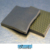 2016 bonthe Perfect Silicone Laptop Thermal Pad for Filling,/Shock Reduction and Heat Sink Purposes