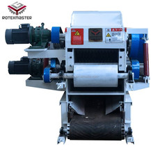 Hot sale Biomass forestry machinery drum wood chipper log chipping machine