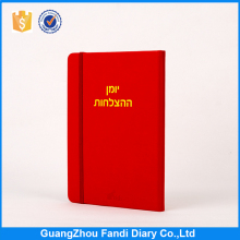 Customized Leather notebook/address book/daily dairy with ribbon