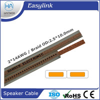 2*14AWG Braid OD:2.5*10.0mm speaker cable