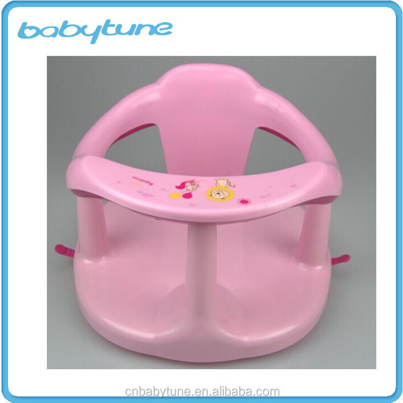 Infant Bath Chair, Infant Bath Chair Suppliers and Manufacturers at ...