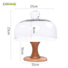 Top quality mouth blow glass cover with base high hand made for wholesale