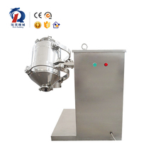 RQ industrial blender food mixeramp Protein powder mixing machine