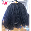 "Hot Sale 3B 3C 4A 4B 4C Kinky Curly Hair Weft 10A Mongolian Kinky Curly Hair 100% Unprocessed Virgin Hair 10""-40""Can Be Dyed"