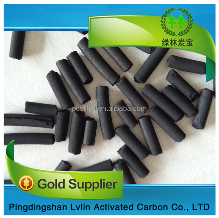 Coal Based Granular/Powder/Columnar Activated Carbon For ammonia gas remove