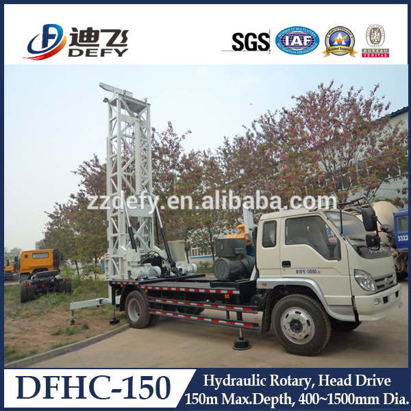 Newest design water well drilling rig equipment deep to 150 meters