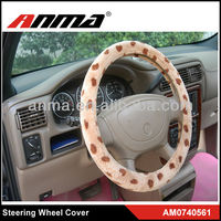 silicone steering wheel cover/car steering wheel cover pink