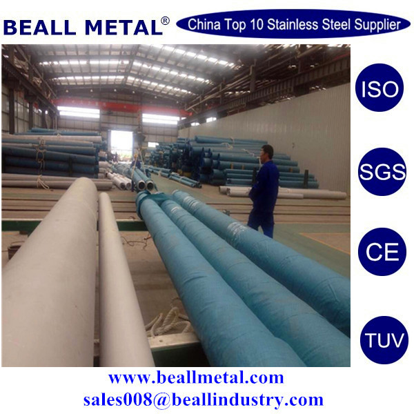 prime seamless pipes stainless steel TP310S TP316Ti manufacturer