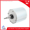 Hot sale 3 phase ac induction motor 1/4hp 220V 1350rpm