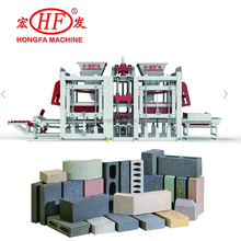 cement hollow block brick making machine price in kerala india