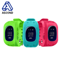 2017 Wholesale Children Smart Watch For