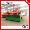 Copper process equipment/copper flotation cell/ flotation