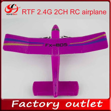 new product RTF 2.4G 2CH RC airplane model airplane