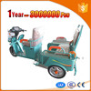 Plastic three wheel motor tricycle with low price