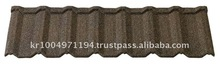 Stone coated steel roof tile DIVINE tile
