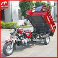 GZ 150cc three wheel motor scooter/ tricycle/ trike three wheel car /Motor Tricycle Three Wheeler Auto Rickshaw sale for adult