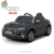 WDHL258 Licensed AUDI S5 Multifunctional 4 wheel bike, 2.4 G r/c, with music and light for kids to play