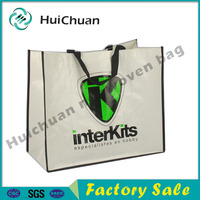 Factory Cheap Price glossy pp woven laminated bag