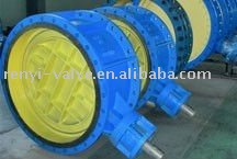 Double eccentric hard seal flanged butterfly valve
