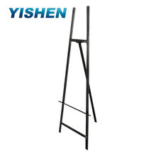 Hot sale artist black metal painting easel drawing stand