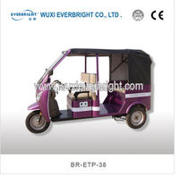 electric tricycle for passenger made in china