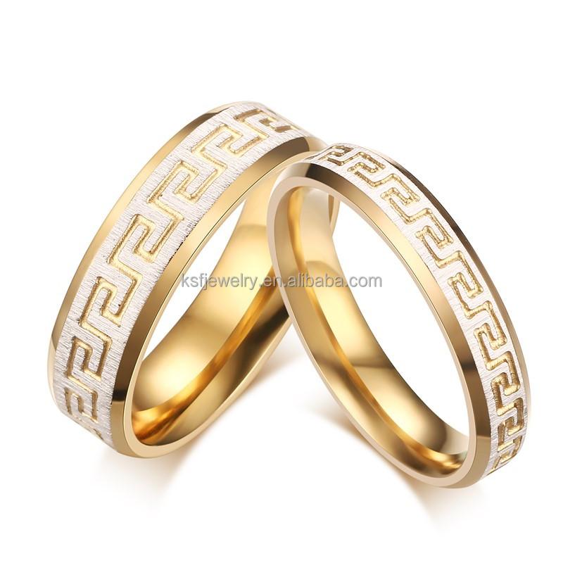 Ksf Wedding Ring Set Gold Designs For Couple